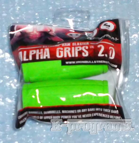 Alpha Grips 2.0(アルファ・グリップ2.0)
