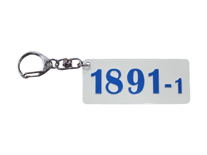 1000形1890番台 車号銘板キーホルダー 京急電鉄版