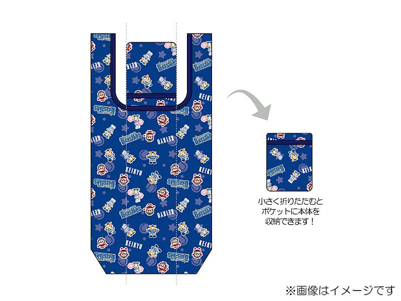 横浜DeNAベイスターズ×京急 ショッピングバッグ