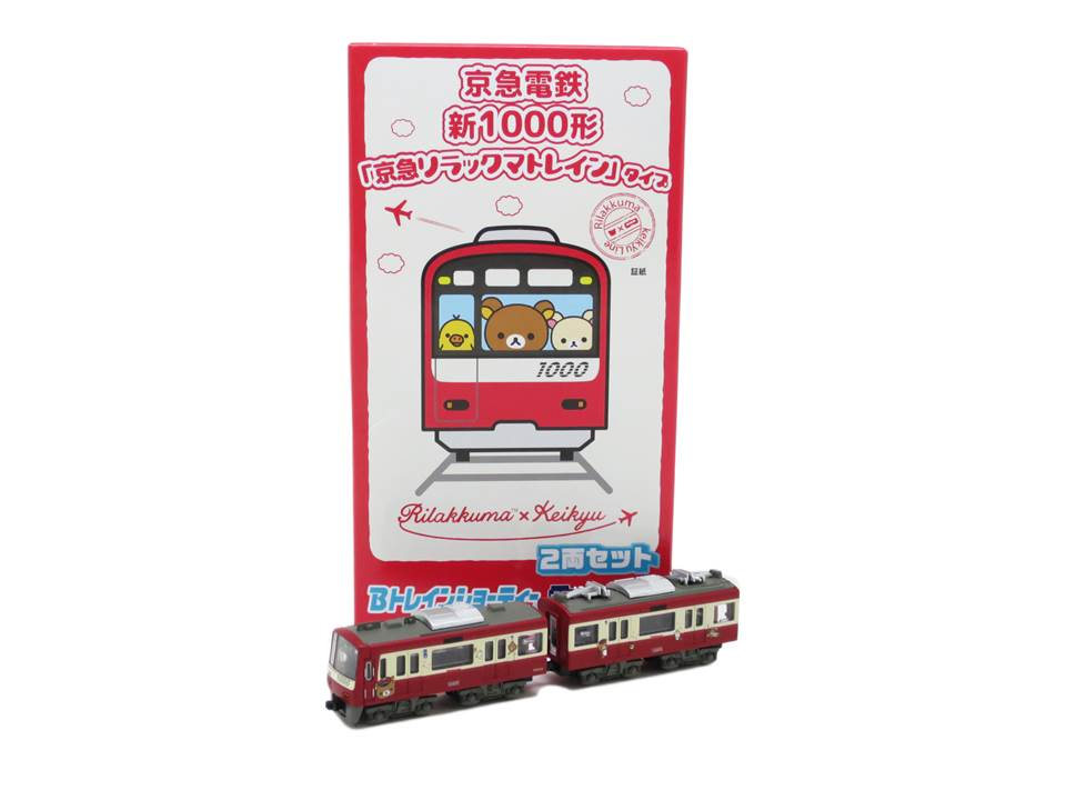 Bトレインショーティー京急新1000形「京急リラックマトレインタイプ」