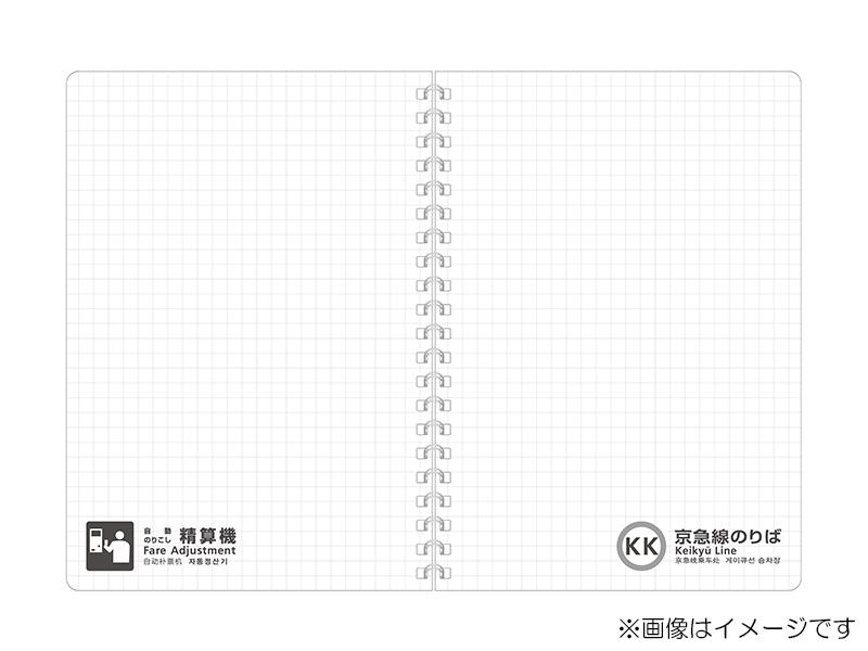 駅案内板リングノート(京急線のりば/精算機)