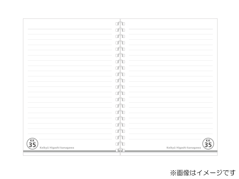 駅名板リングノート 京急東神奈川駅/仲木戸駅