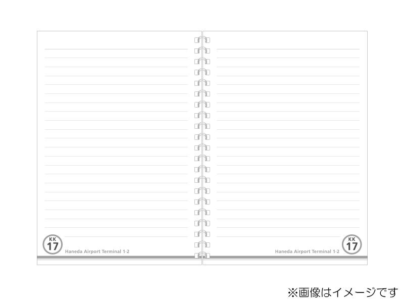 駅名板リングノート 羽田空港第1・第2ターミナル駅/羽田空港国内線ターミナル駅