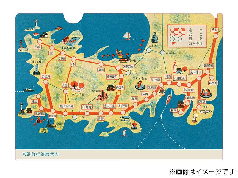 京急ミュージアム 沿線案内クリアファイル(ロ)