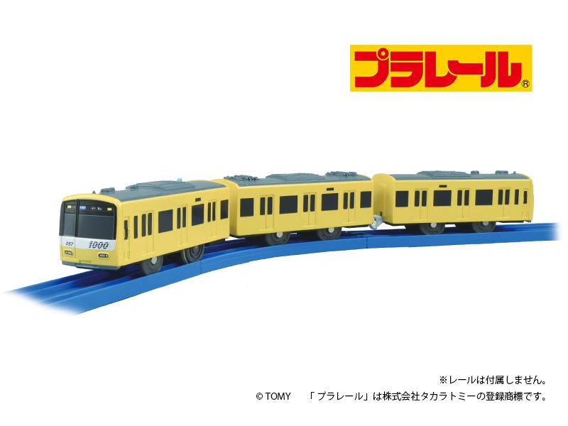 プラレール京急新1000形 KEIKYU YELLOW HAPPY TRAIN