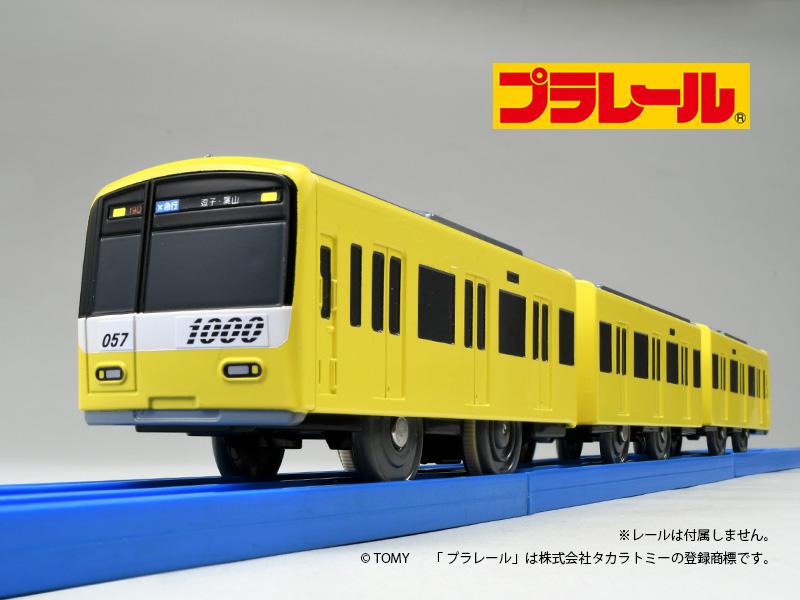 プラレール 新1000形 KEIKYU YELLOW HAPPY TRAIN