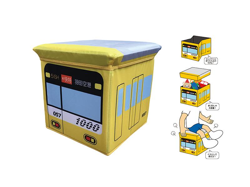 ケイキューブ収納ボックス 新1000形/YELLOW
