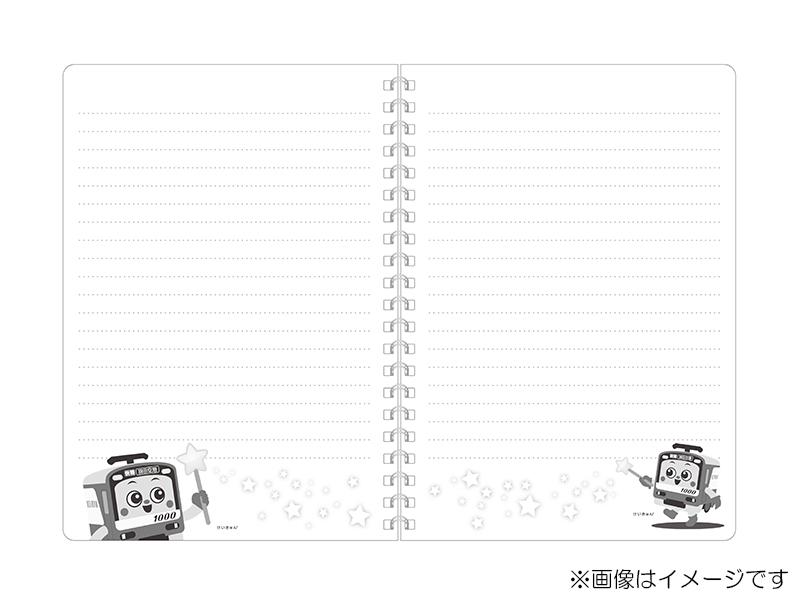 けいきゅん リングノート(雲)
