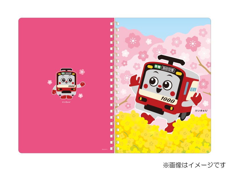リングノート(けいきゅん桜)