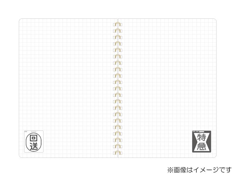 リングノート 種別板(特急/回送)