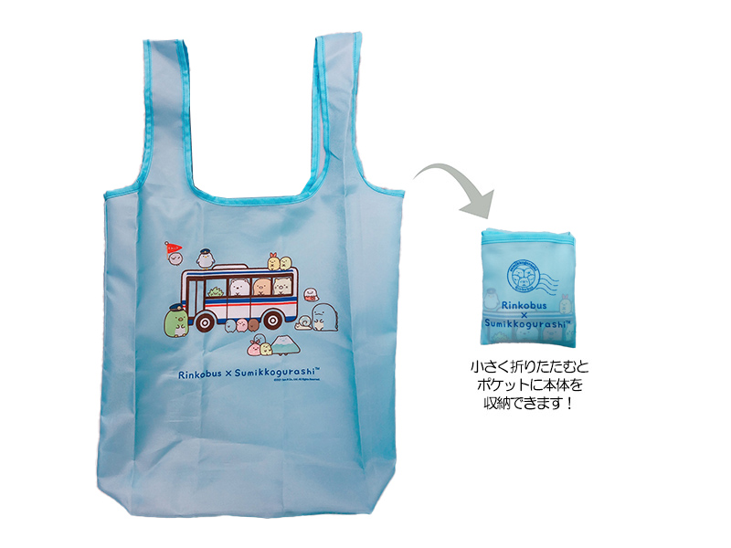 すみっコぐらし×臨港バス ショッピングバッグ