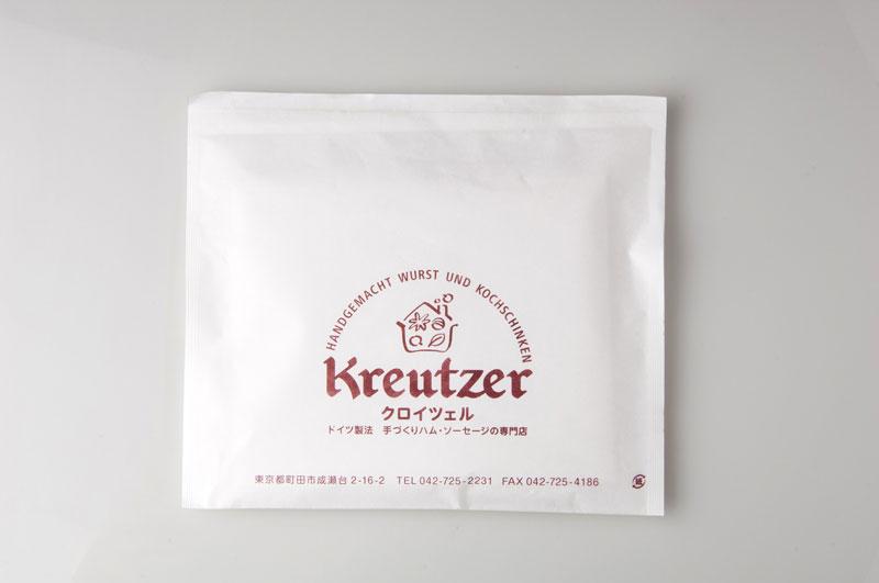 減塩ビーフジャーキー(100g/2-3枚程度)