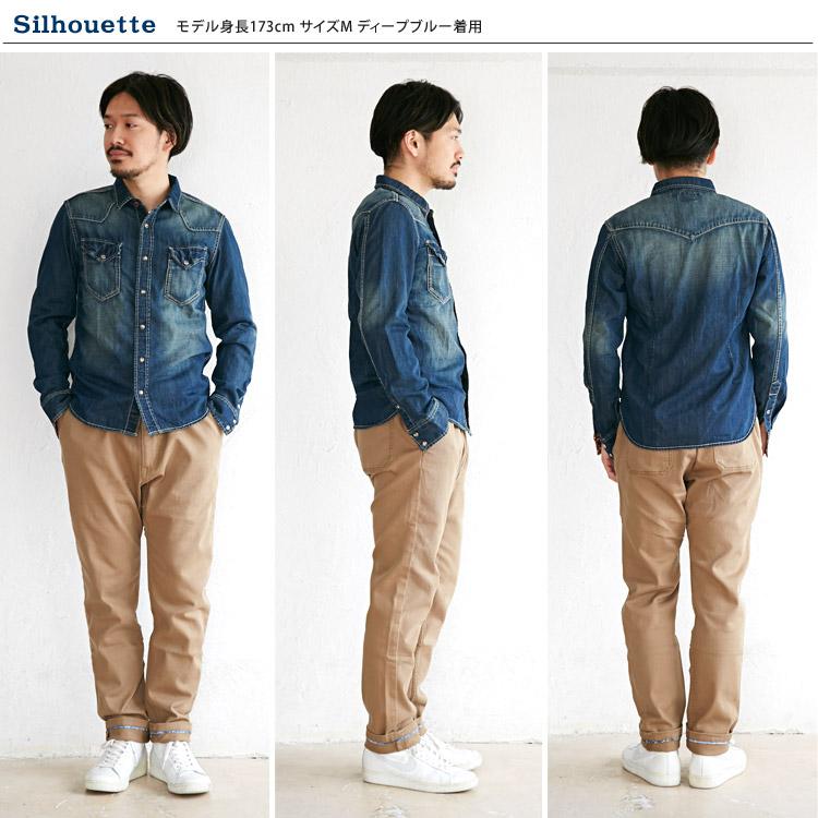 ライトオンスデニムシャツ MENS 1244002B