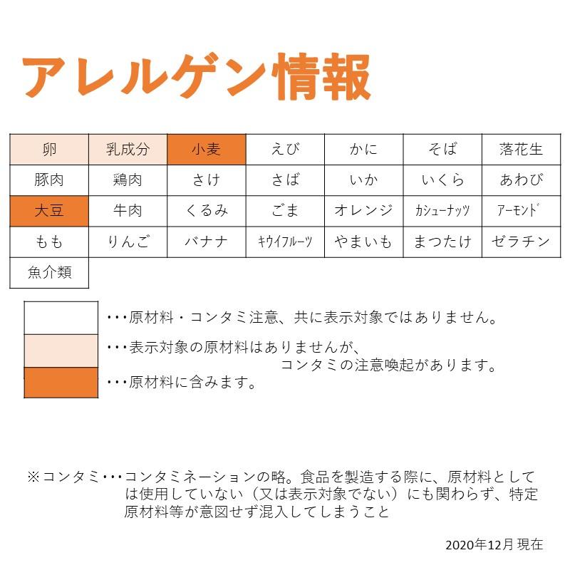大冷 NKRかつおフライ(40g×25)