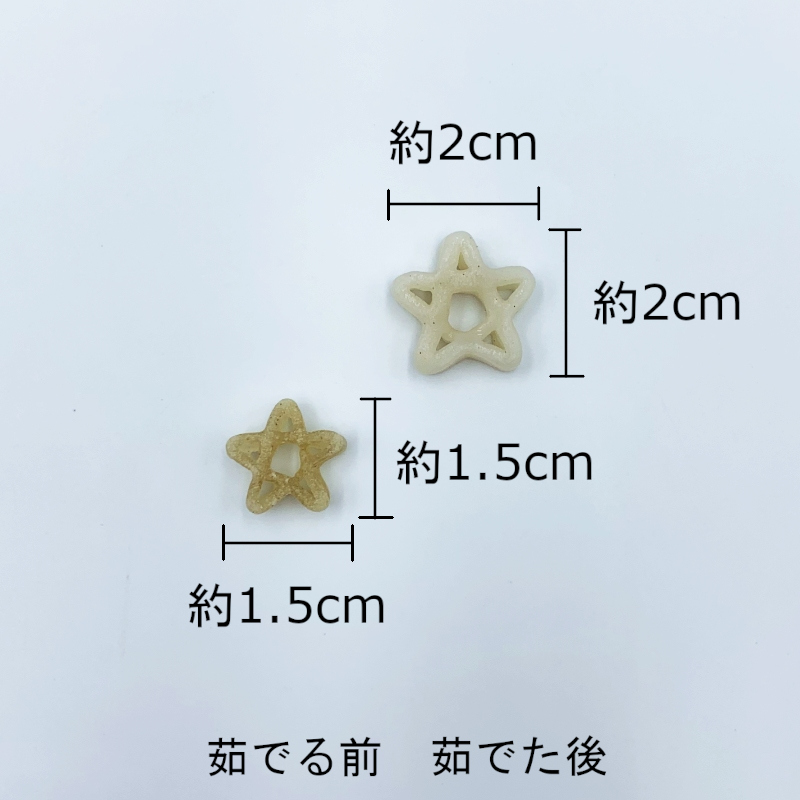 中野産業 星のパスタ(200g)