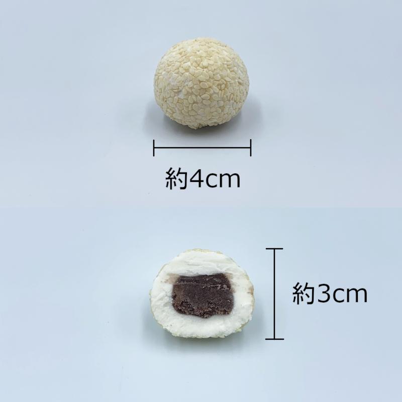TM 美味ごま団子(30g×15)