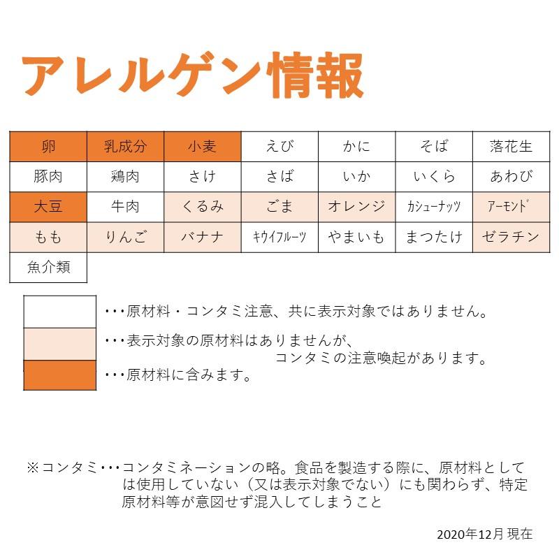 ベスト 焼プリンタルト(塩キャラメル味)(30g×40)