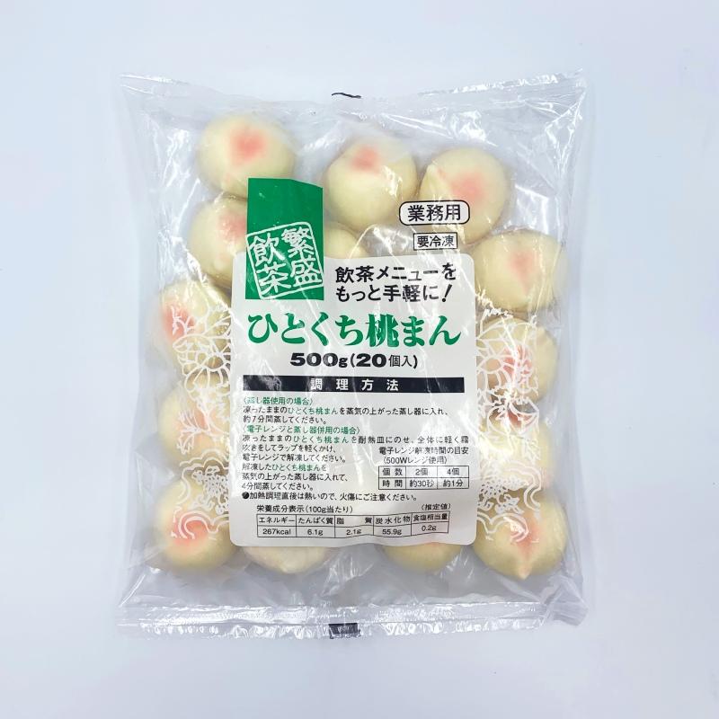 TM ひとくち桃まん(25g×20)