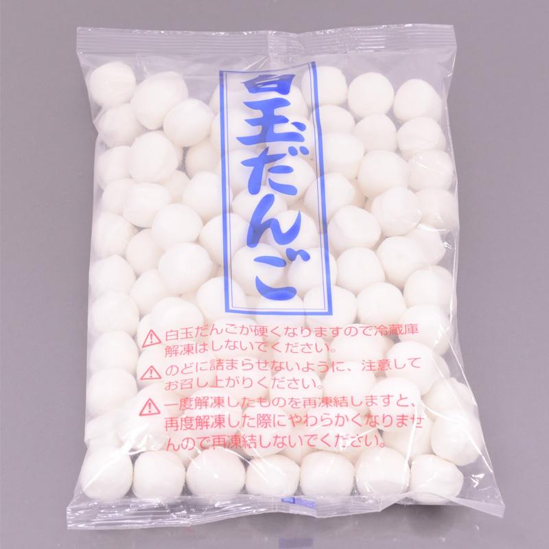 ベスト 白玉だんご(1kg)