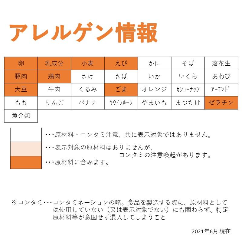 TM 薄紅花咲包み蒸しシュウマイ(25g×15)