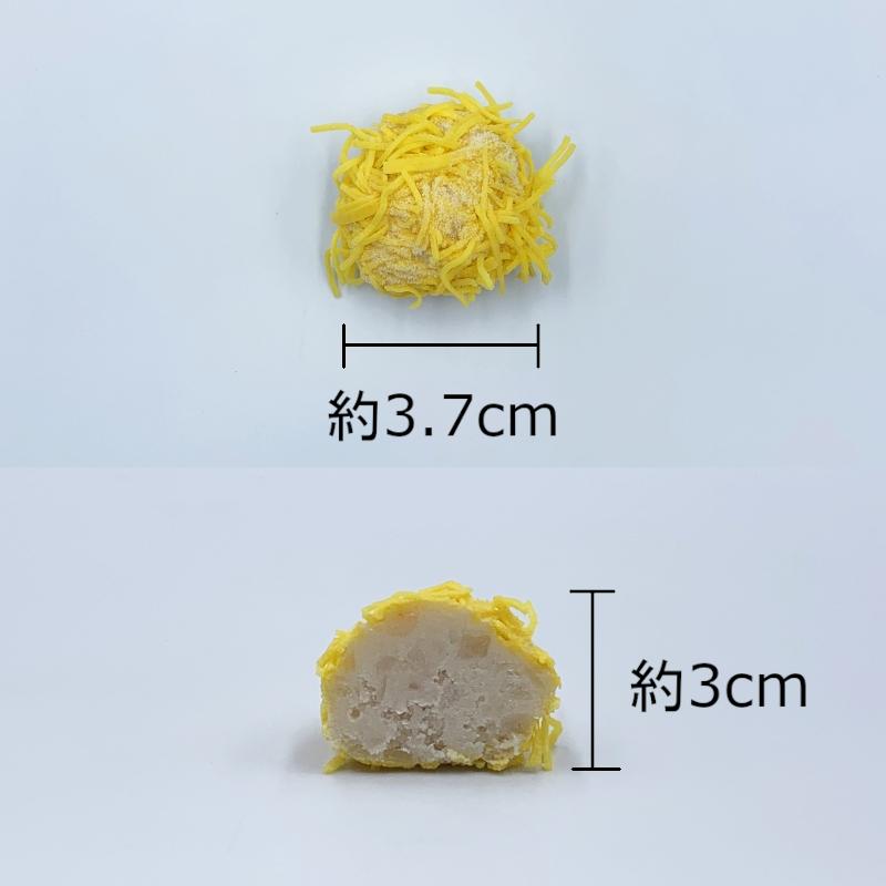 TM 錦糸焼売(24g×20)