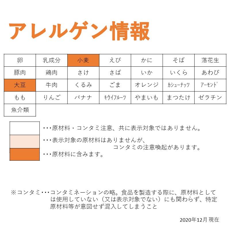 JFDA 骨まで柔らかサンマみぞれ煮 (45g×10切)