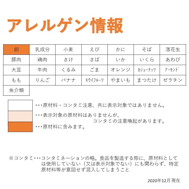 JFDA 手焼き風錦糸たまご(500g)