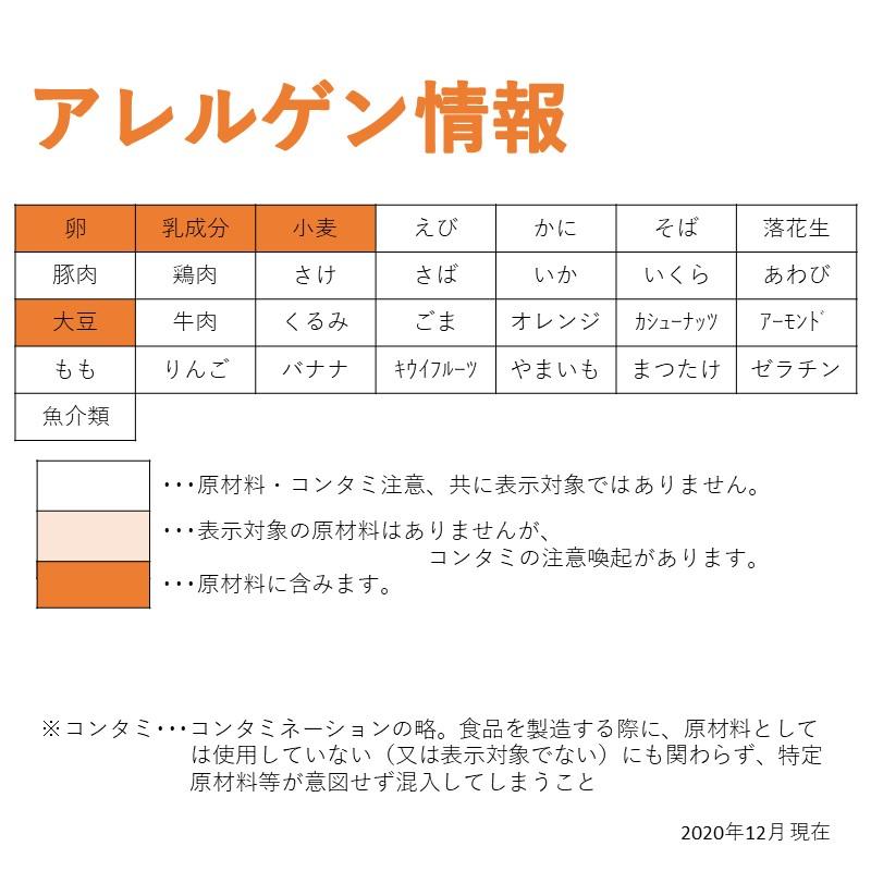 JFDA ミニ今川焼(カスタード)(40g×10)