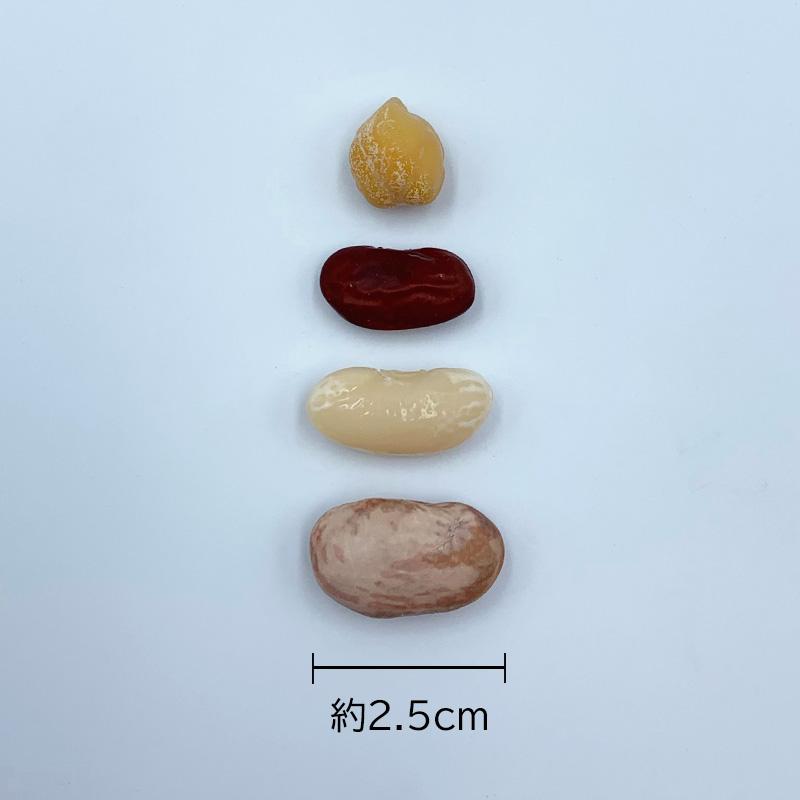カゴメ 4種豆のミックス(1kg)