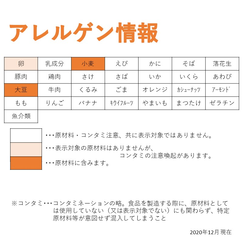 JFDA ミニたい焼(30g×40)