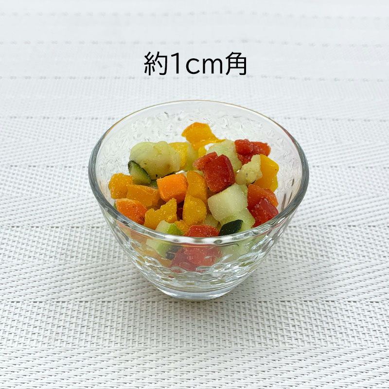 カゴメ 彩り野菜ミックス(1kg)