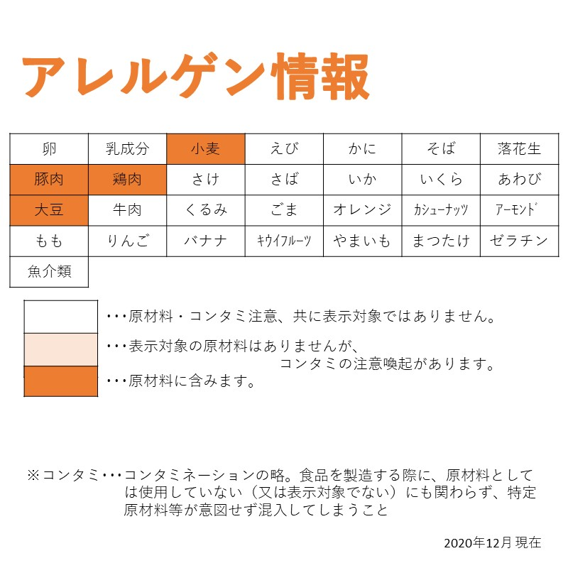 JFDA 直火焼きおにぎり(70g×10×6)