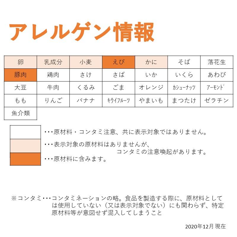 ヤヨイ エビボールFe&Ca(1kg)