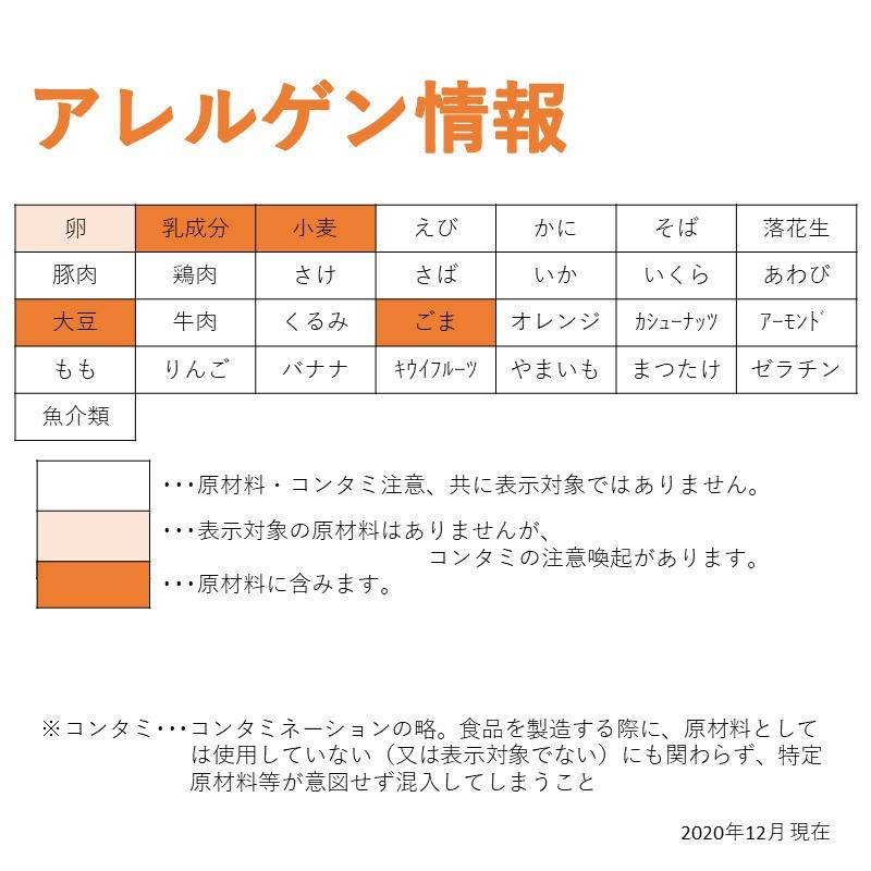 ヤヨイ NKRさんまのゴマ揚げ(150ヶ入)