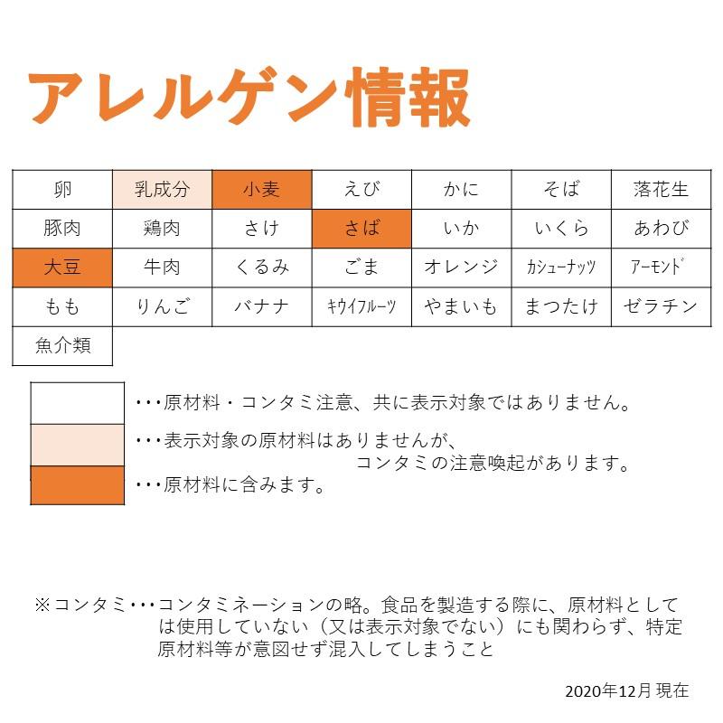ヤヨイ 国産さばの生姜煮(50g×10尾)