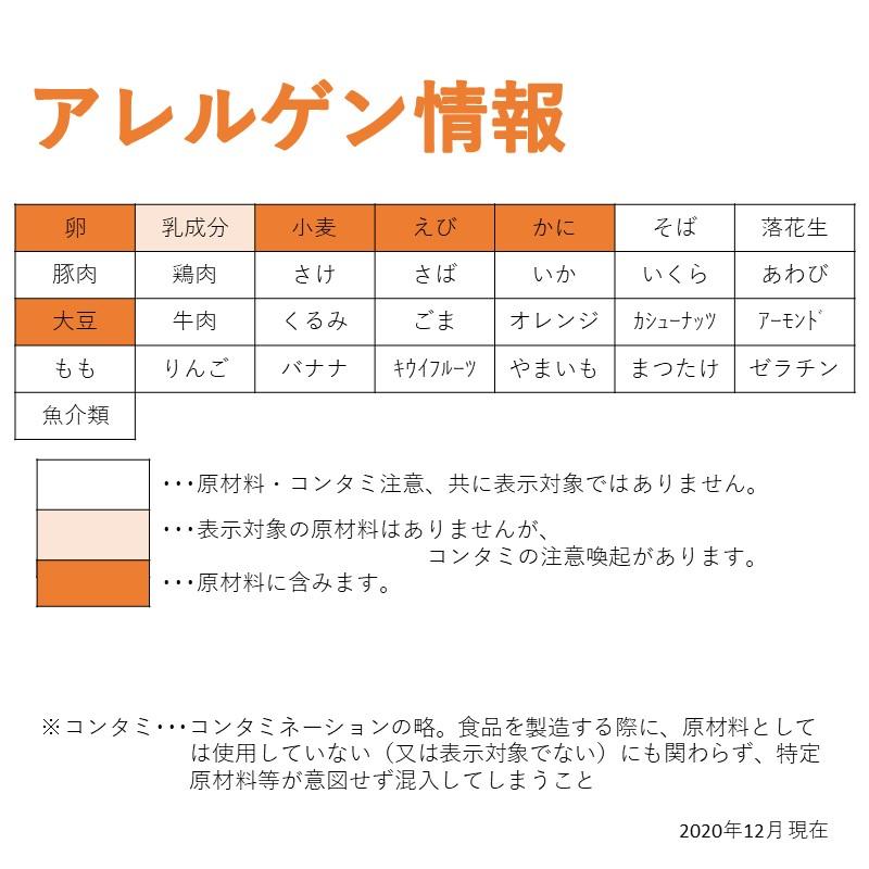 ヤヨイ NKR新玉子と豆腐のしんじょ(35g×20)