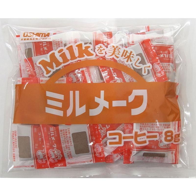 大島食品 ミルメークコーヒー(顆粒)(8g×40)