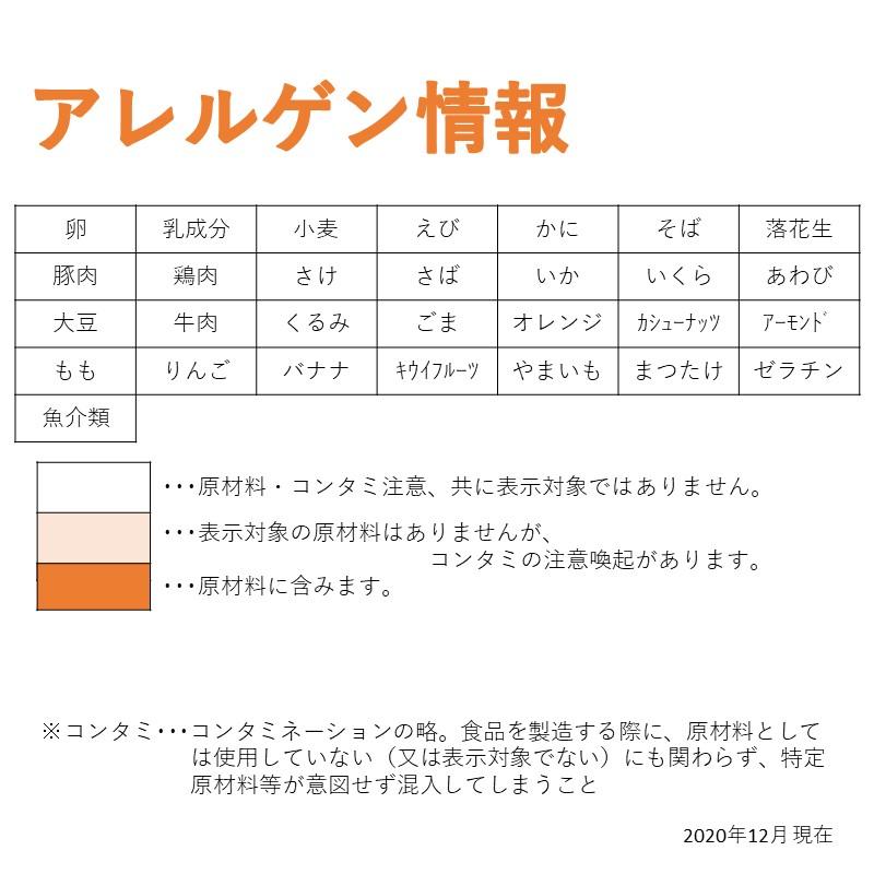 大島食品 NKRオレンジゼリーの素(600g)