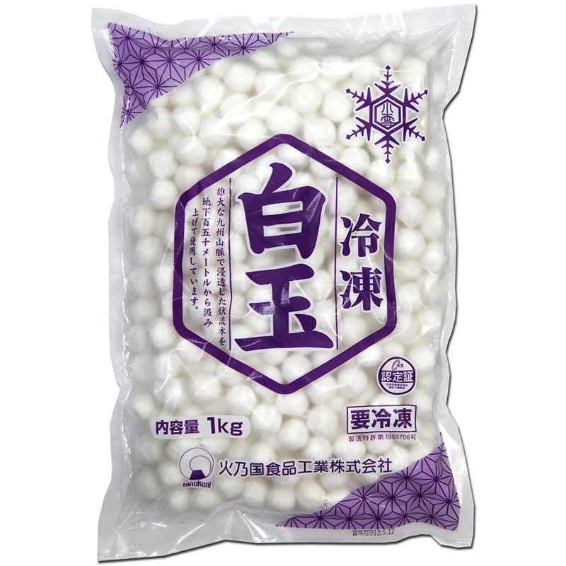 火乃国 白玉小雪(1kg)