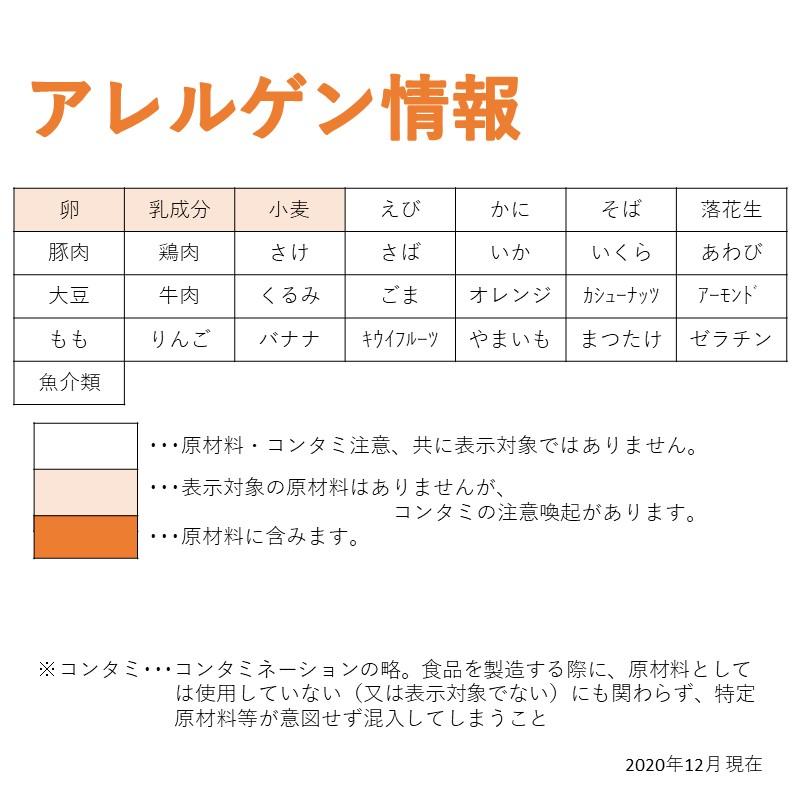ヤヨイ 国産和梨ゼリーFe&Ca(50g×40)