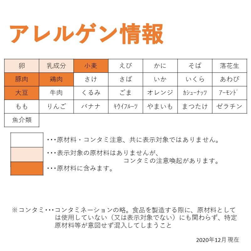 ヤヨイ NKR国産キャベツ使用メンチカツ(40g×20)