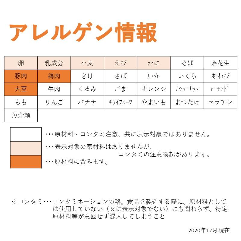 ヤヨイ 安心素材ミートボールFe&Ca(1kg)