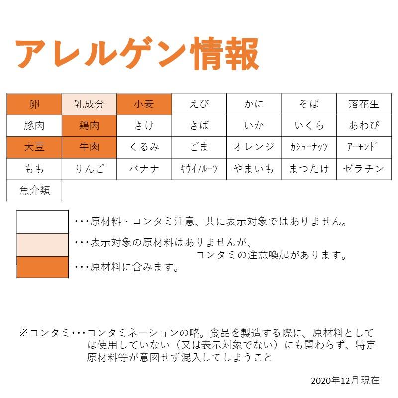 ヤヨイ 新・豆腐野菜ハンバーグ(60g×25)