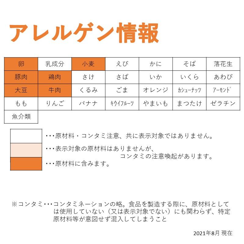 QP SM スコッチエッグ(50g×10)