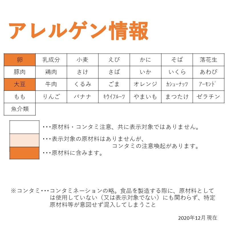 QP ヘルシー炒りたまごN(1kg)