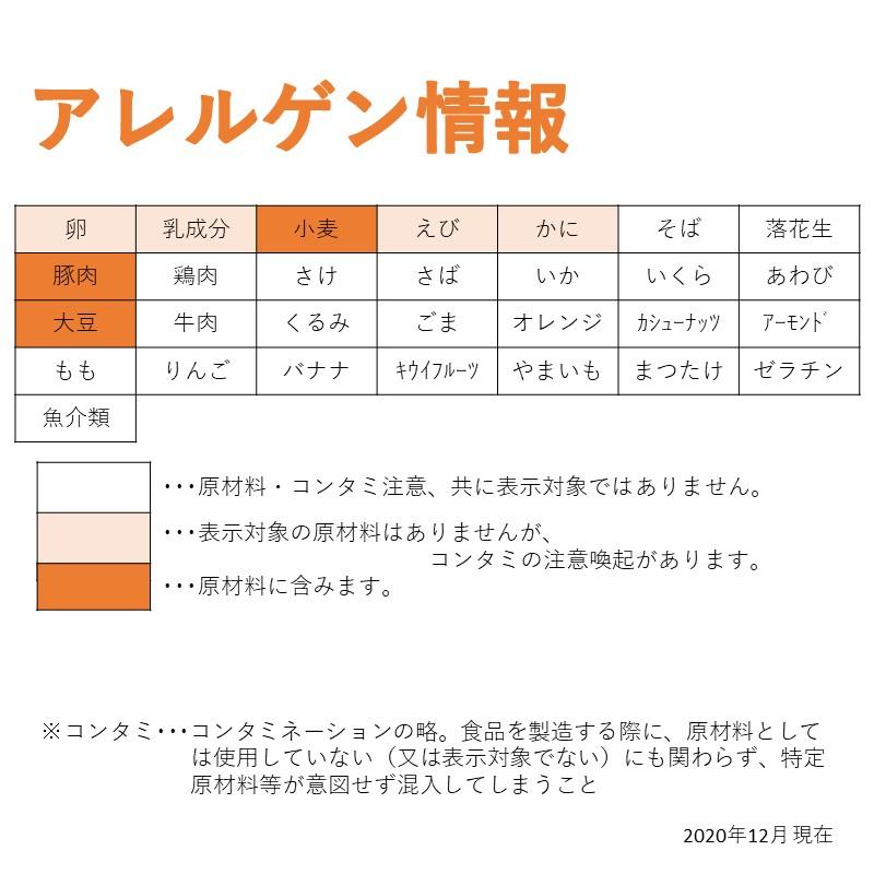 ヤヨイ 国産南瓜挽肉フライ(60g×100)