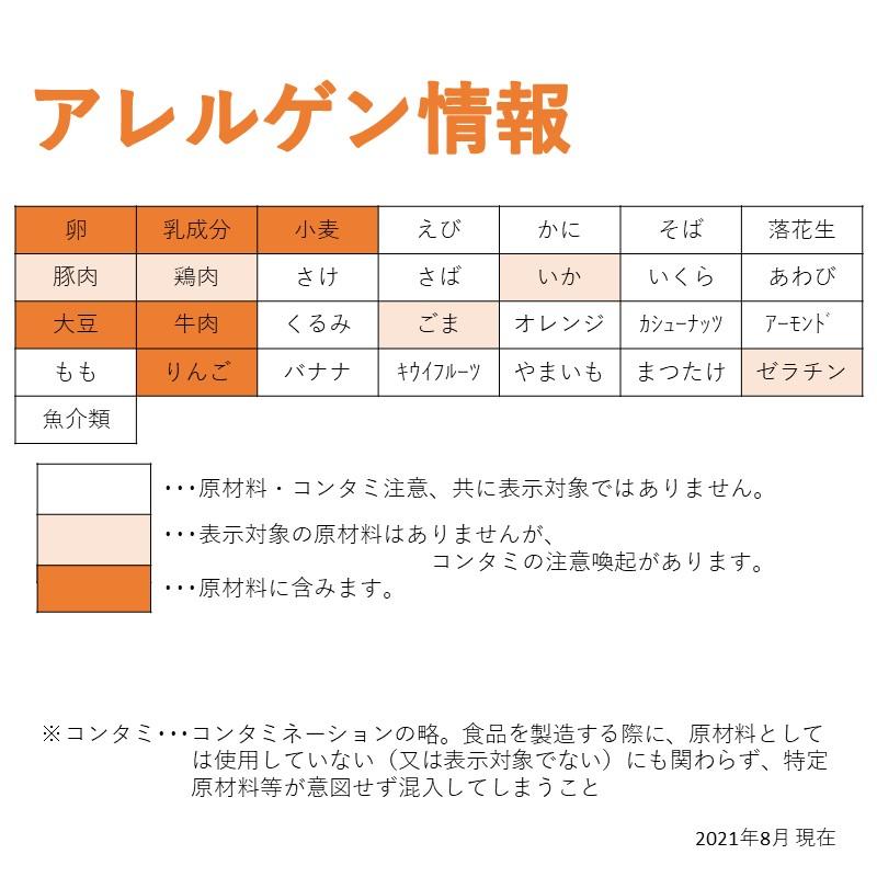 JFDA あらびきビーフのメンチカツ(80g×10)