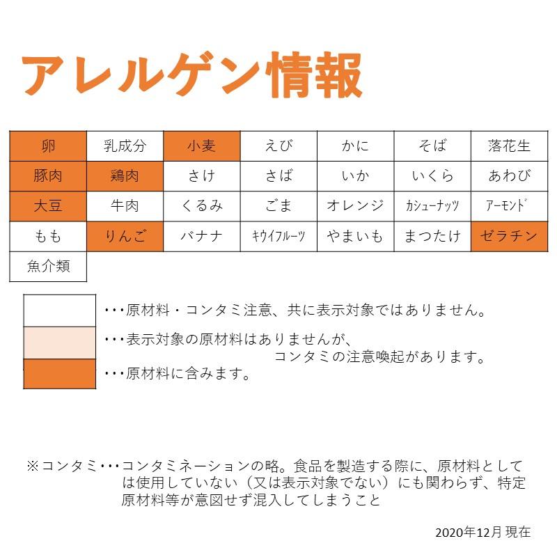 QP SM オムライスシートSR (10枚)