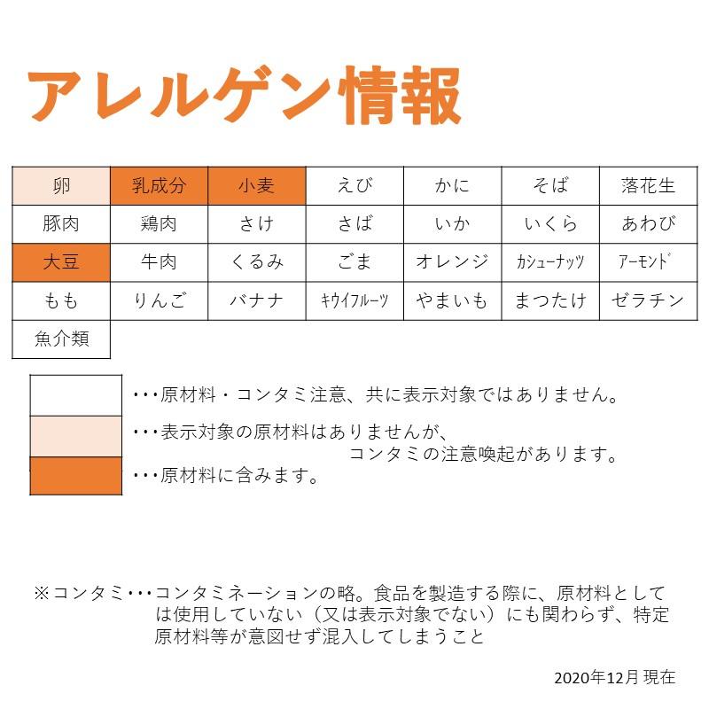 ヤヨイ 新クリーミィーコーンフライ(60g×10)