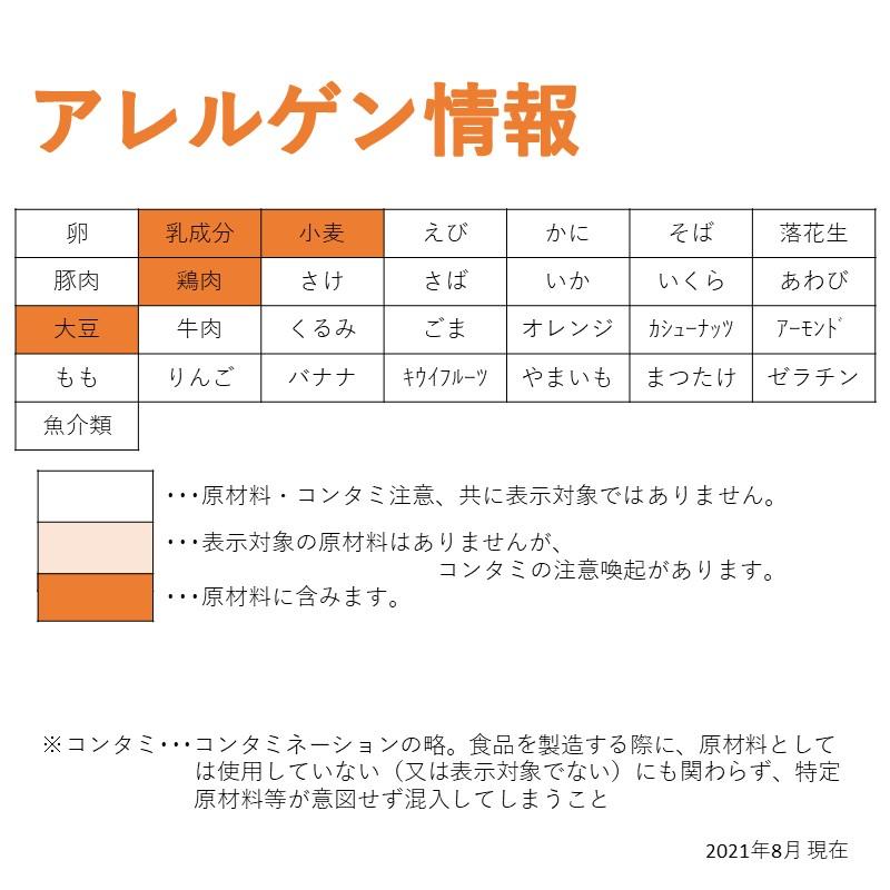 ヤヨイ コーンクリーミィコロッケ(35g×20)